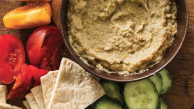 Photo of How To Make Baba Ghanoush?
